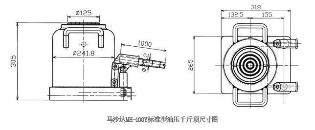 马沙达标准立式油压千斤顶结构图